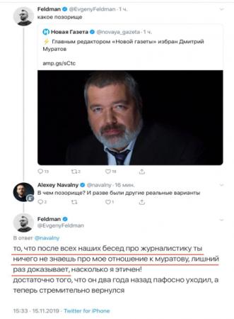 Муратов опять главред «Новой газеты»: его коллеги в ужасе