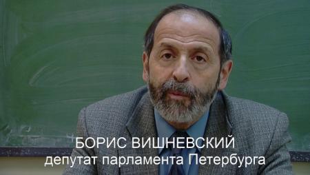 Старый извращенец Вишневский создал прецедент: нужен закон, защищающий студентов от домогательств
