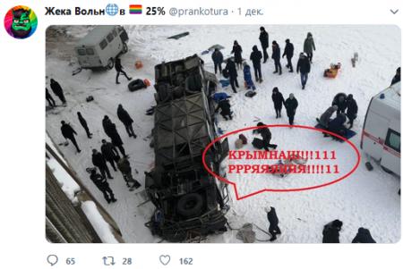 Twitter банит «хорошие» аккаунты, но не трогает экстремистов