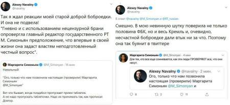 Фейк Навального про Симоньян высмеял его экс-соратник Серуканов