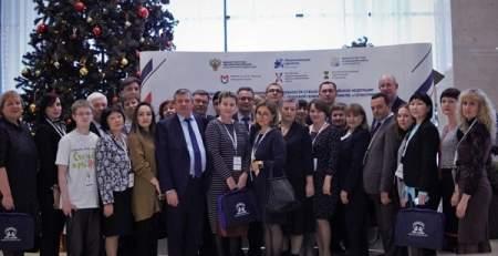 Новосибирск принял эстафету окружных совещаний «Старшее поколение»