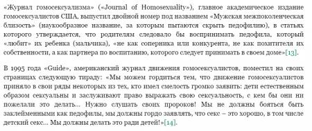 Деградация, коррупция, Вишневский – три камня на шее «Яблока»