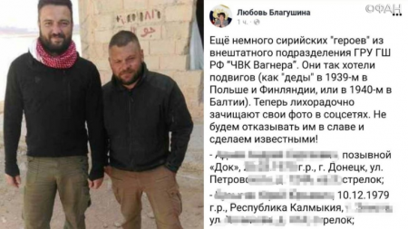 Адвокат Благушина вбросила фейк про ЧВК: «шестерка» Ходорковского в действии