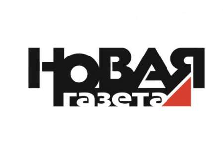Стали известны расценки фейковых публикаций в «Новой газете»
