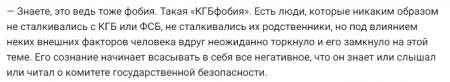 Трагедия на Лубянке: генерал ФСБ назвал стрелка психопатом