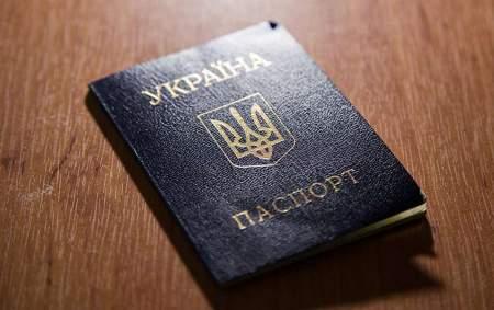 Как МИД Украины официально объяснил запрет поездок в Россию по украинским паспортам