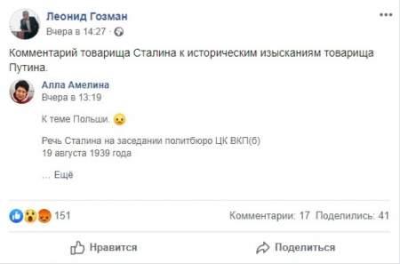 Голос Мордора оценил умение российского либерала обделаться и не подать вида
