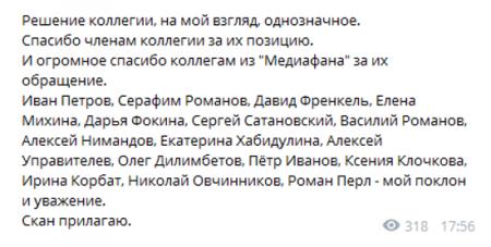 Вишневский пустил слюни радости в своем ТГ-канале