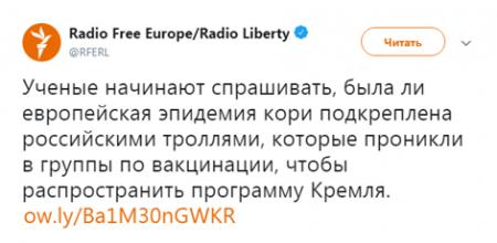 Главные зашквары «Радио Свобода» в 2019 году