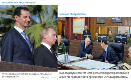 Приезд Путина в Сирию – сигнал для Запада: Россия в стороне не останется