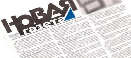 У «Новой газеты» вышло интервью с террористом