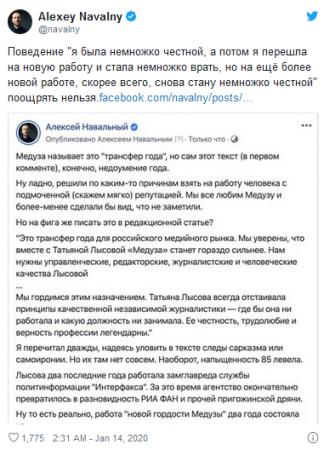 Навального кинули даже либеральные СМИ