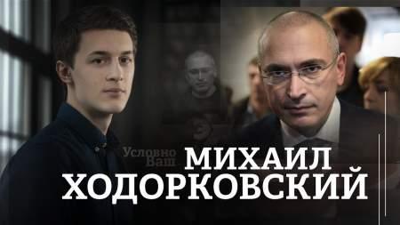 Венедиктов стал свахой Ходорковского - Роза Сябитова отдыхает