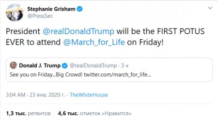 Трамп посетит «Марш за жизнь», чтобы поднять свои позиции перед выборами