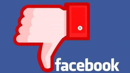 Быть ли информационной кампании против Facebook, рассказал Цеков