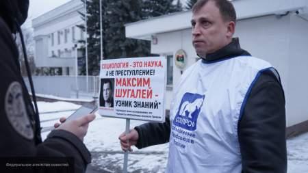 Либеральные СМИ не поддержали акцию в поддержку удерживаемых в ливийской тюрьме россиян