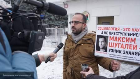 Эксперт призвал поддержать акцию за освобождение российских социологов