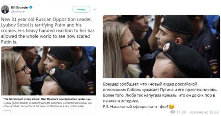 «Котизация» либерального движения, или Зачем Ходорковский и Соболь на публику милуются с котиками