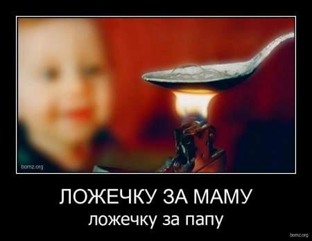 Навальный перекрылся и снял агитку за метадон