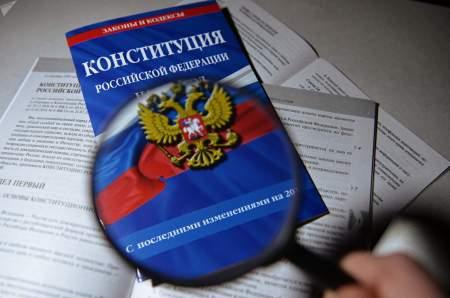 В Конституцию впишут запрет на отчуждение российских территорий