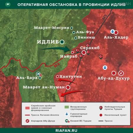 Дамаск намерен взять под контроль трассу М4, несмотря на противодействие Турции и террористов