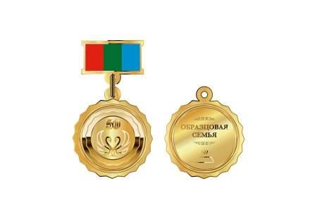 В Карачаево-Черкесской Республике появился республиканский знак отличия «Образцовая семья»