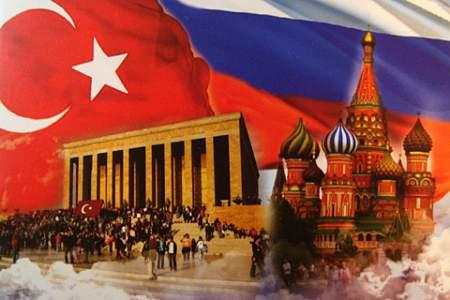 Турция готовила ещё одну жесткую провокацию против России в 2015 году