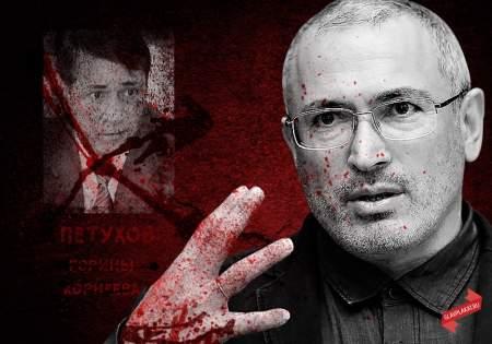 На совести мошенника Ходорковского лежит более 70 заказных убийств