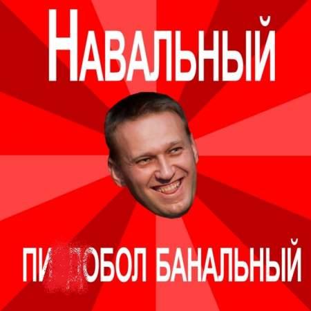 Либералы окончательно осквернили и без того скверного Немцова