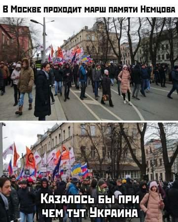 Осквернение и без того скверной памяти Немцова: марш в Москве