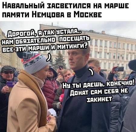 Список организаторов Марша Немцова