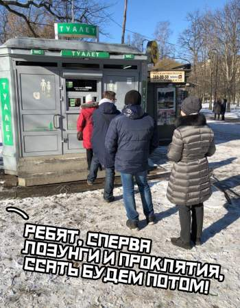 «Марш Немцова»: в регионах идиотов оказалось меньше
