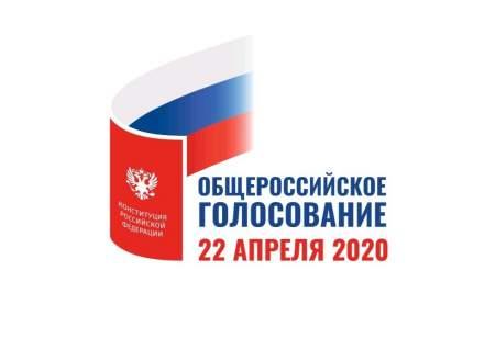 ВЦИОМ: 67% россиян намерены принять участие в голосовании по Конституции РФ