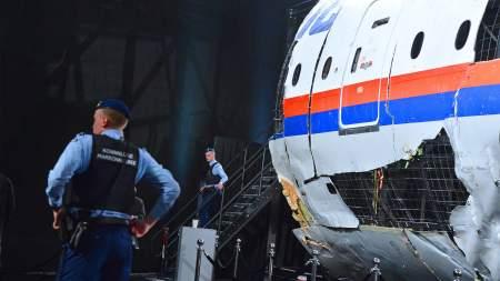 Опасный манёвр: Следствие по делу МН17 пыталось нарушить суверенитет России