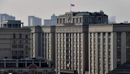 Госдума РФ рассмотрит в третьем чтении изменения в Конституцию