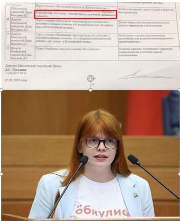 Соберите уже на лечение либералам: скандал в Мосгордуме