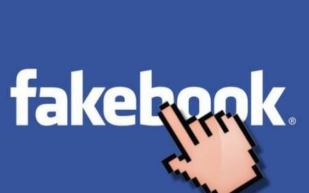 «Фейсбук» пускает на самотек фейки по коронавирусу