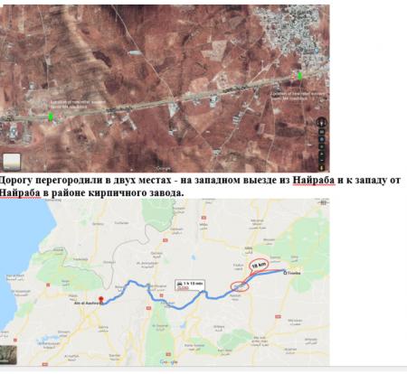 Эрдогану пора вспомнить о своем обещании зачистить Идлиб от боевиков