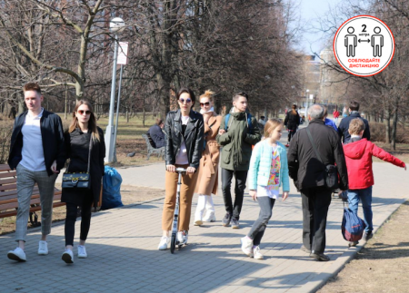 Как в очереди у банкомата - в Москве рассказали о безопасной дистанции между людьми в условиях коронавируса