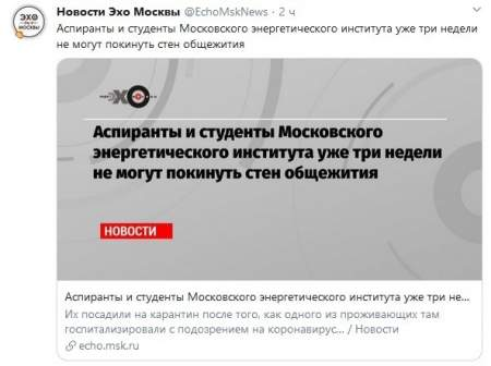 Жаров начистит грязные ротики «Эха» с приходом в «Газпром-медиа»