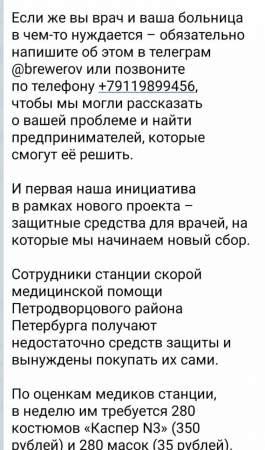 Ходорковский не готов умерить аппетиты и вновь побирается у россиян