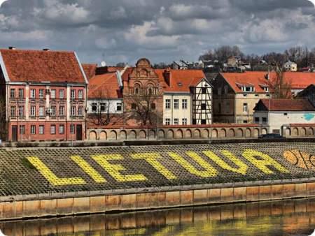 Прибалтийский мир: мужчину посадили за «преуменьшение преступлений СССР»
