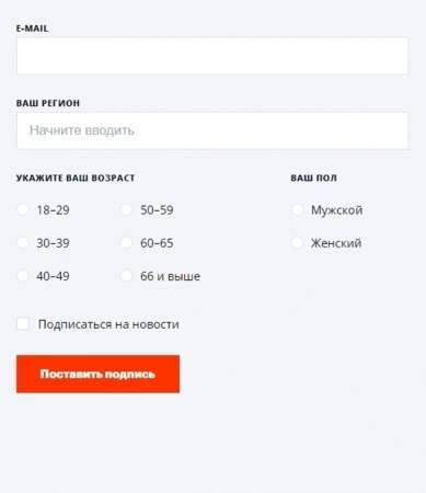 Двойные стандарты Алексея Навального