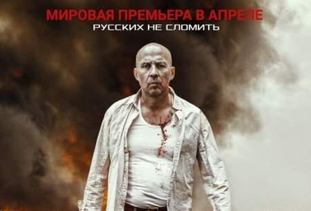 1 мая на телеканале НТВ состоится премьера фильма «Шугалей»