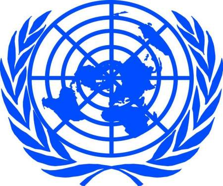 Опубликовав лживый доклад о Ливии, ООН опозорилась на весь мир