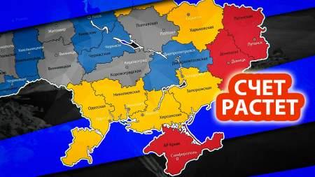 В Москве заявили, что Украина скоро потеряет еще 4 региона