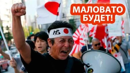 В Японии захотели отобрать у России часть Сахалина