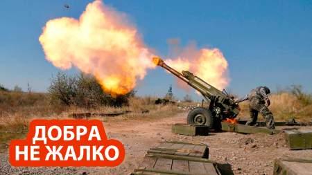 На Донбассе приняли решение не жалеть снарядов на каждый украинский обстрел