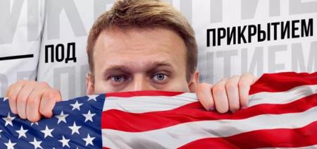 США заплатят 250 тысяч долларов создателям самого лютого вброса о здравоохранении в РФ