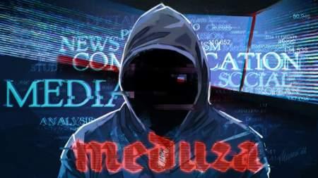 «Медуза» вступила в борьбу за $250 тысяч от Госдепа США
